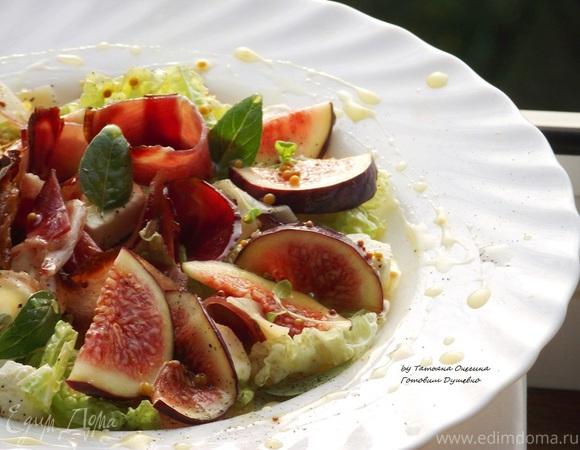 Салат с инжиром, прошутто и сыром фета