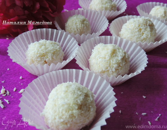 Шоколадно-кокосовые конфеты