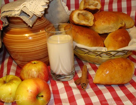 Пирожки с яблочно-лимонной начинкой