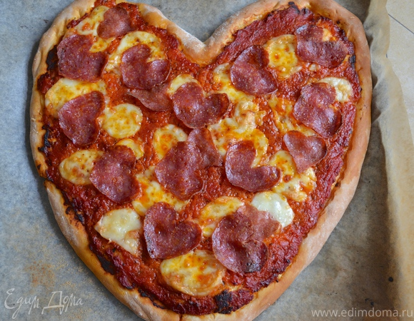 "Пицца ""Сердце"""