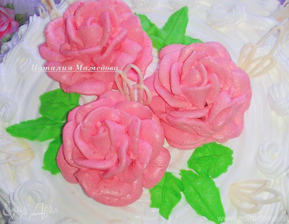 """Масляно-белковый крем для оформления + МК """"Кремовые розы"""""""