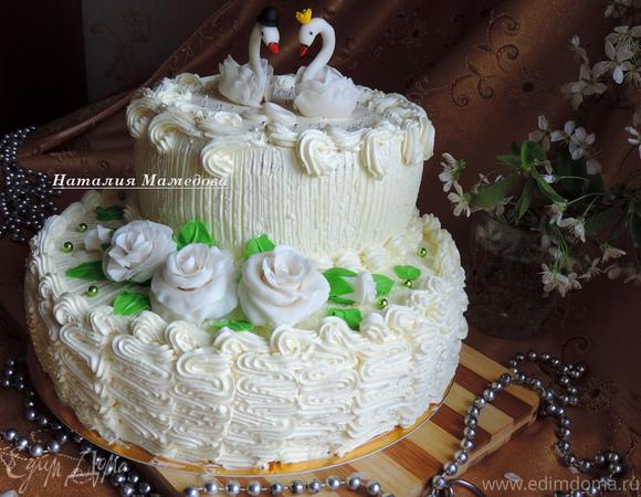 торт свадебный двухъярусный рецепт