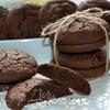 """Печенье """"Мега-шоколадное блаженство"""""""
