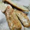 Багеты из полбяной (спельтвой) муки