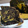 Тыквенно-шоколадный кекс