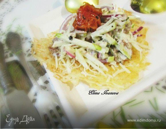 Салат по-карски на сырных тарелках