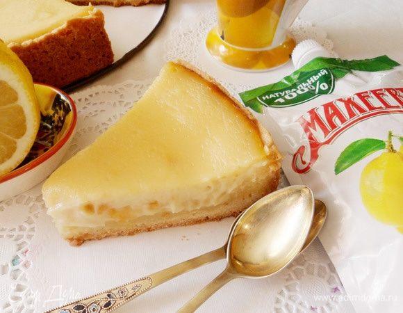 Цветаевский пирог с джемом