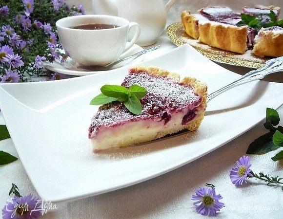 Вишневый тарт с лаймом и заварным кремом
