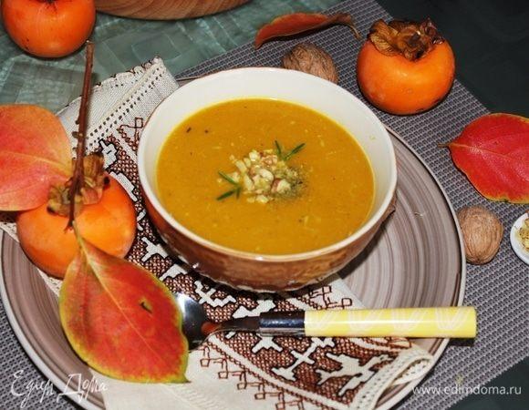 Тыквенный суп «Осенний»