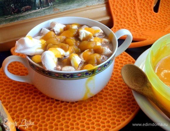 Горячий шоколад под тыквенным соусом