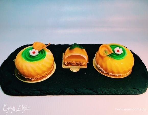 Муссовые пирожные «Пряный апельсин»