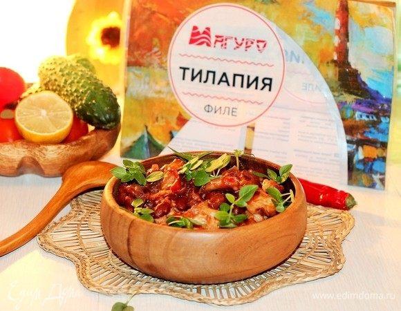 Рагу из рыбы и овощей