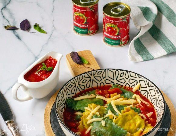 Равиоли с рикоттой и шпинатом в томатном соусе