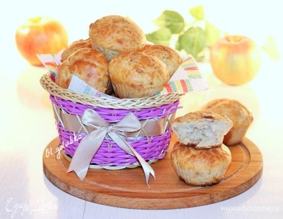 Яблочно-сырные маффины с корицей