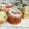 Кулич-краффин с сухофруктами и орехами
