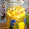 Лимонад с куркумой