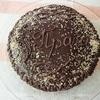 Классический торт «Прага»