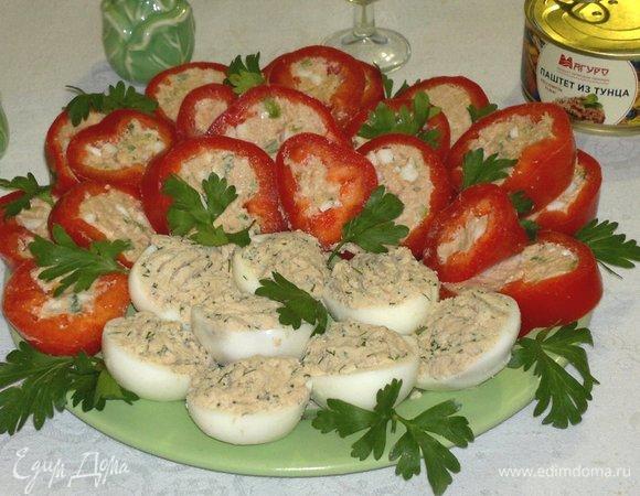 Закуска из перца и яиц с паштетом из тунца