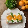 Пирог «Мандариновое безумие»