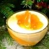 Мандариново-абрикосовая панна котта