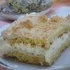 Норвежский торт