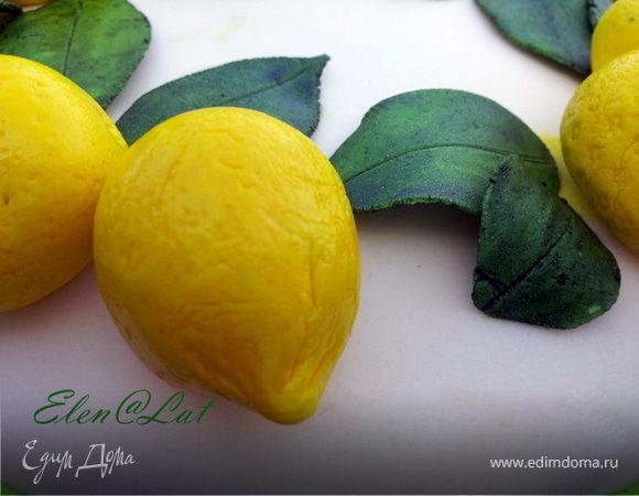 Лимончики из мастики