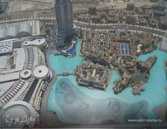 Дубай. Восточная сказка