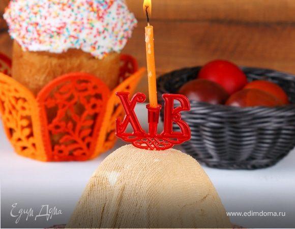 Праздничный стол на Светлую Пасху
