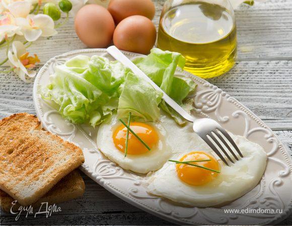 Вокруг света за завтраком