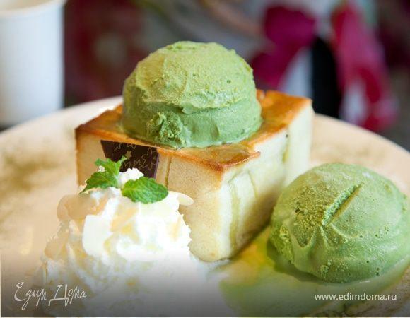 Мороженое со вкусом удивления