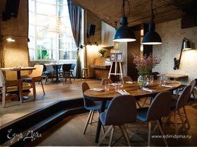 Ресторан Food Embassy встречает осень новым меню