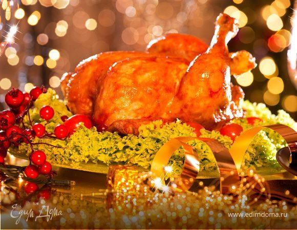 Конкурс «Ваше любимое новогоднее блюдо»