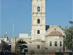 Кипр. Ларнака. Церковь Святого Лазаря.