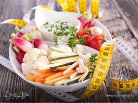 Десять правил, как выдержать диету и не сорваться