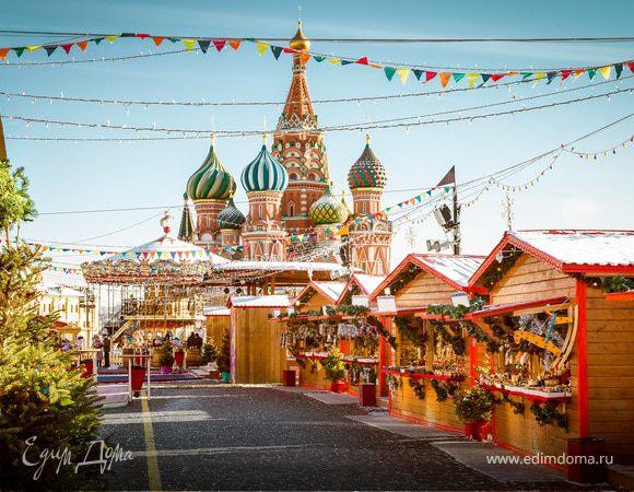Праздник в пути: главные новогодние ярмарки и подарки