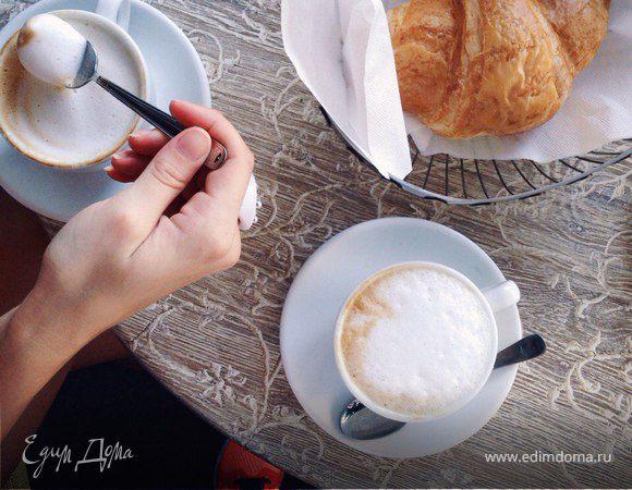 Самый вкусный кофе с желтком