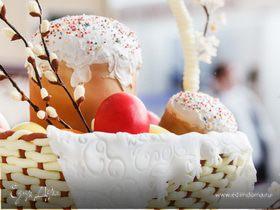 Спецпроект «Пасха: готовим с удовольствием»: праздничные конкурсы