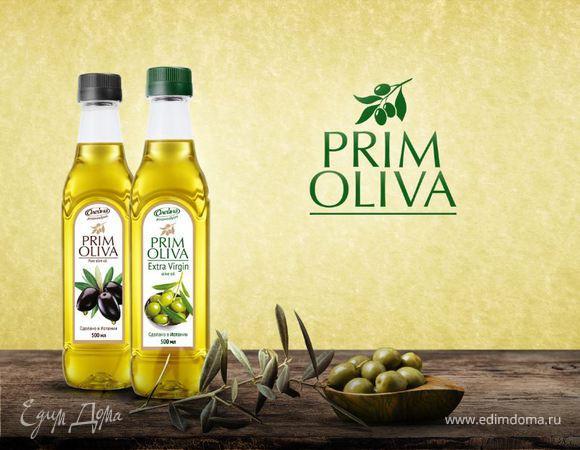 Оливковое масло PrimOliva — доступная роскошь