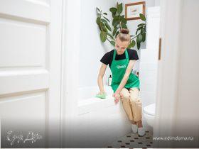 Лайфхаки от Qlean.ru: чистый дом — это легко!
