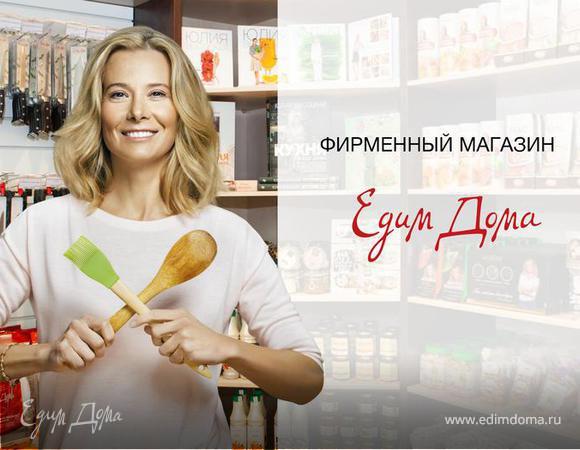 Открытие нового магазина «Едим Дома» в Чебоксарах!