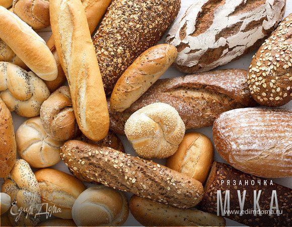 Аппетитный тест: какой хлеб подходит вам?