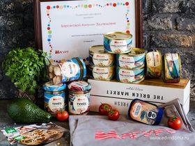 Благодарность любимому сайту «Едим Дома» и компании ТМ «Магуро» за вкуснейшие призы!
