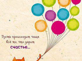 С Днем рождения, ЗаринА (Зарина Кудако)!