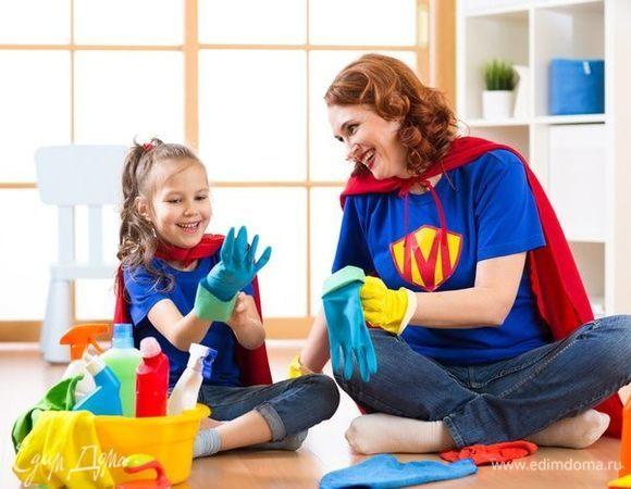 Маленький праздник чистоты: убираемся в детской комнате