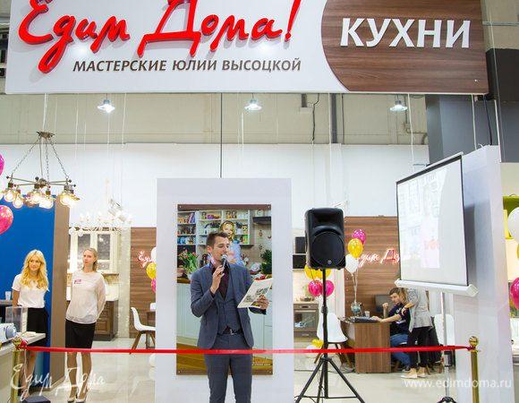Новая Мастерская открылась в Саратове!