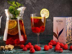 Вкус лета: 6 рецептов холодного чая от Newby