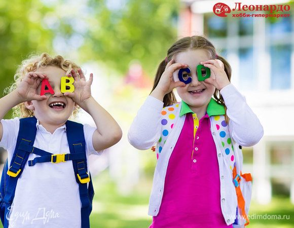 Фотоконкурс «Скоро в школу»: итоги