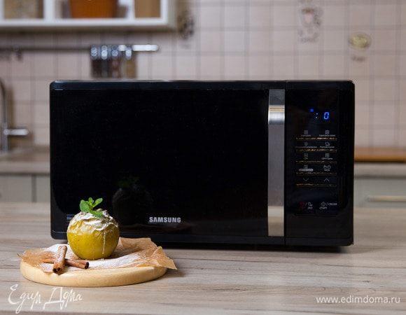 Тест «Микроволновые печи: готовить можно все!»