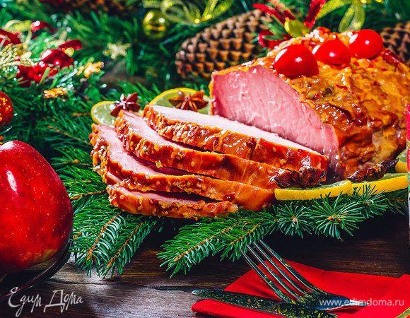 Дай мне на счастье лапу: составляем новогоднее меню в честь Желтой Земляной Собаки