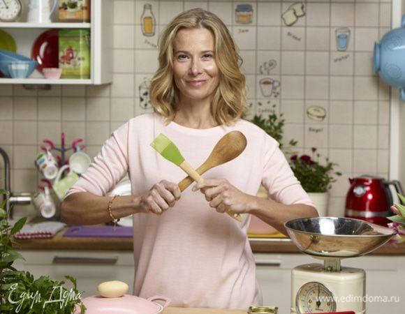 Конкурс рецептов «Повтори блюдо от Юлии Высоцкой»: итоги